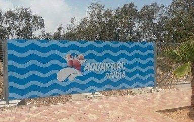 Parque acuático Saidia, gran noticia