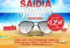 Asi van a ser las Fiestas en Saidia Single