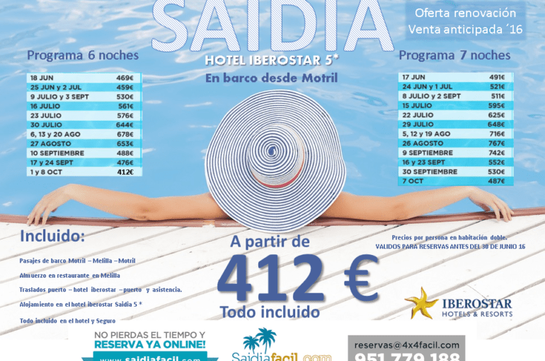 Nueva oferta venta anticipada Iberostar Saidia